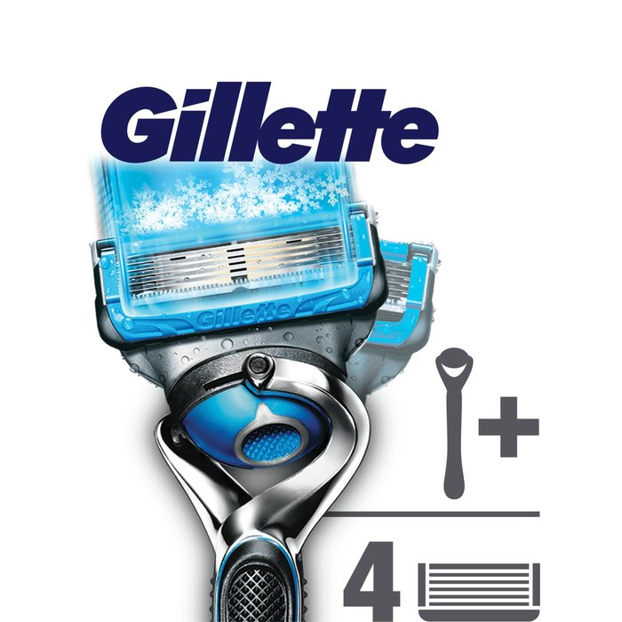 Gillette Fusion Proshield Chill Flexball raseerija 2 lisateraga