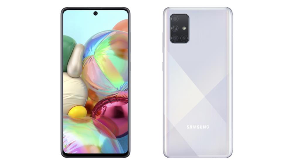 MOBILE PHONE GALAXY A51 128GB/SILVER SM-A515FMSVEUD SAMSUNG